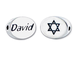 DAVID Sterling Silver Oval Message Bead