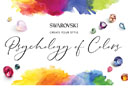 Swarovski Psychology of Colors
